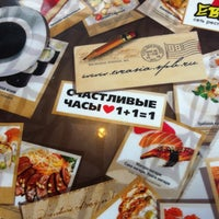 Photo taken at Евразия by Юлия M. on 5/11/2012