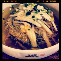 Foto tirada no(a) Woo Lae Oak por Jeonghak O. em 3/15/2012