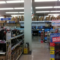 Photo taken at ヤマダ電機 奄美店 by baikunayatu on 5/26/2012