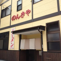 Photo taken at Nonkiya by macotsu on 5/10/2012