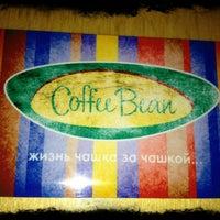 Foto diambil di Coffee Bean oleh Sergey S. pada 6/1/2012