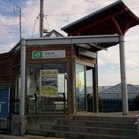 Photo taken at Higashi-Kanai Station by Satoshi H. on 9/5/2012