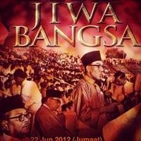 Photo taken at Dewan Bahasa dan Pustaka (DBP) by A A. on 6/22/2012