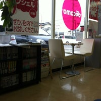 Photo taken at ドコモショップ神立店 by Tsuyoshi S. on 6/28/2012