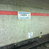Photo taken at Sengakuji Station by はむとび on 3/4/2012
