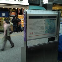 Photo taken at 渋谷桜丘富士そば前喫煙所 by way on 2/27/2012