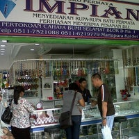 Photo taken at Sekitar Kota Martapura by EndieeFirst L. on 8/23/2012