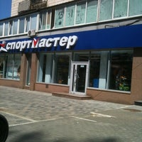 Photo taken at Спортмастер / Sportmaster by iKostet on 7/21/2012