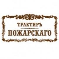 4/12/2012에 Alexandr K.님이 Трактир Пожарскаго에서 찍은 사진