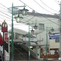 Photo taken at Tokyu Kikuna Station by Togashi K. on 6/22/2012