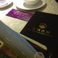 Photo taken at Jiang Shan Hui Chinese Cuisine 江山薈京川滬菜館 by Martin E. on 3/8/2012