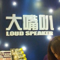 Photo taken at LoudSpeaker (大嘴叭) by Mei Yeen on 10/30/2011