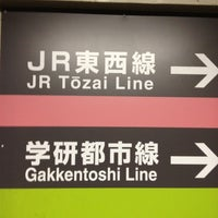 Photo taken at JR Kyobashi Station by Takao E. on 11/11/2011