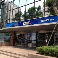 Photo taken at KEB 하나은행 by Matthew on 7/31/2012