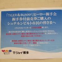 Photo taken at Yamakawa PA by 鏑木 ゆ. on 7/22/2012