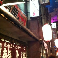 Photo taken at 龍上海 新横浜ラーメン博物館店 by Dai K. on 11/27/2011