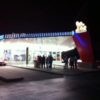 Photo taken at Andy's Frozen Custard by J.R. C. on 5/7/2011