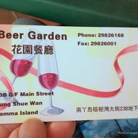 Photo taken at Beer Garden 花園餐廳 by Roger P. on 5/6/2012