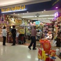Photo taken at ヴィレッジヴァンガード イオンモール佐久平店 by Dark@郭嘉ヴァサーゴ on 5/26/2012