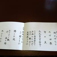 Снимок сделан в Tokyo Shiba Tofuya Ukai пользователем Mayu :) 5/23/2012