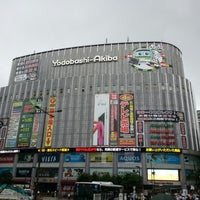 Photo taken at Yodobashi-Akiba by Jin-Wook P. on 8/6/2012