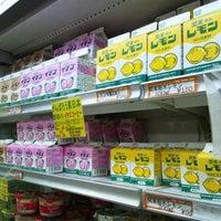 Photo taken at 佐野SA by kedamacco on 11/23/2011