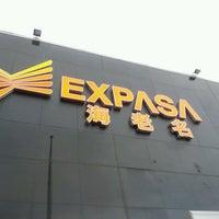 Photo taken at Ebina SA by ishihara y. on 4/7/2012