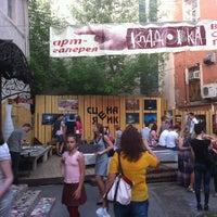 """Photo taken at Артгалерея """"Кладовка"""" by Roman T. on 5/19/2012"""