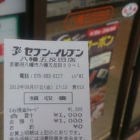 Photo taken at セブンイレブン 八幡五反田店 by つじやん on 9/7/2012