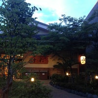 Photo taken at Toki no Irodori by bon k. on 7/14/2012