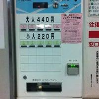 3/8/2011にFujii T.が垂水港フェリーターミナルで撮った写真