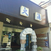 Foto scattata a 日航亭 大湯 da uekima il 9/15/2011