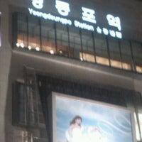 Photo taken at Yeongdeungpo Stn. by LYU E. on 11/4/2011