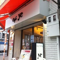 Photo taken at cafe yc by Endo Y. on 5/30/2012