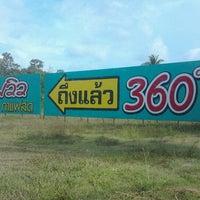 Photo taken at 360º Coffee by Aoun K. on 11/4/2011