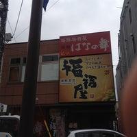 Photo taken at はなの舞 小平店 by S.Tetsuya on 6/22/2012