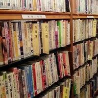 Photo taken at たらみ図書館 by Tatsuhiro T. on 6/24/2012