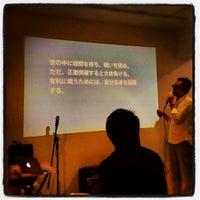 Photo taken at 残響 店/塾 by Hiroshi K. on 6/18/2012
