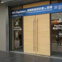 Photo taken at PlayStation育成中心 by Bill 熊. on 10/30/2011