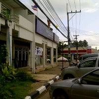 Photo taken at ธนาคารไทยพาณิชย์ สาขา นิคม304 by Pornsak P. on 9/2/2011