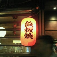 Photo taken at Nik Sushi by Milton D. on 5/22/2012