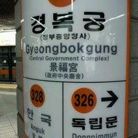 Photo taken at Gyeongbokgung Stn. by JinHo S. on 12/19/2011