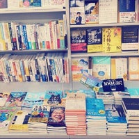 Photo taken at 宮脇書店 福山多治米店 by kenzrs200 on 7/8/2012