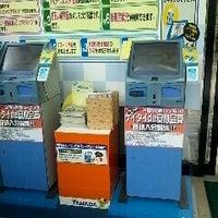 Photo taken at ヤマダ電機 奄美店 by KANON on 6/8/2012
