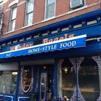 Photo taken at Wonder Bagels by Kris D. on 1/20/2012