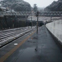 Photo taken at Kanaya Station by Na+ on 1/16/2012
