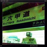 Photo taken at Rokkōmichi Station by ケネス プ. on 4/23/2012