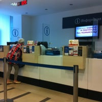 Снимок сделан в Банк Русский Стандарт пользователем Andris D. 7/13/2012