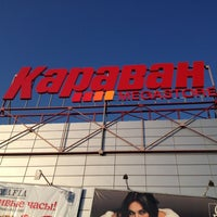 Photo taken at Karavan Mall by Alexander D. on 3/3/2012