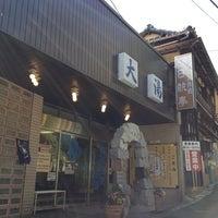 Das Foto wurde bei 日航亭 大湯 von Nobuyuki S. am 4/4/2012 aufgenommen